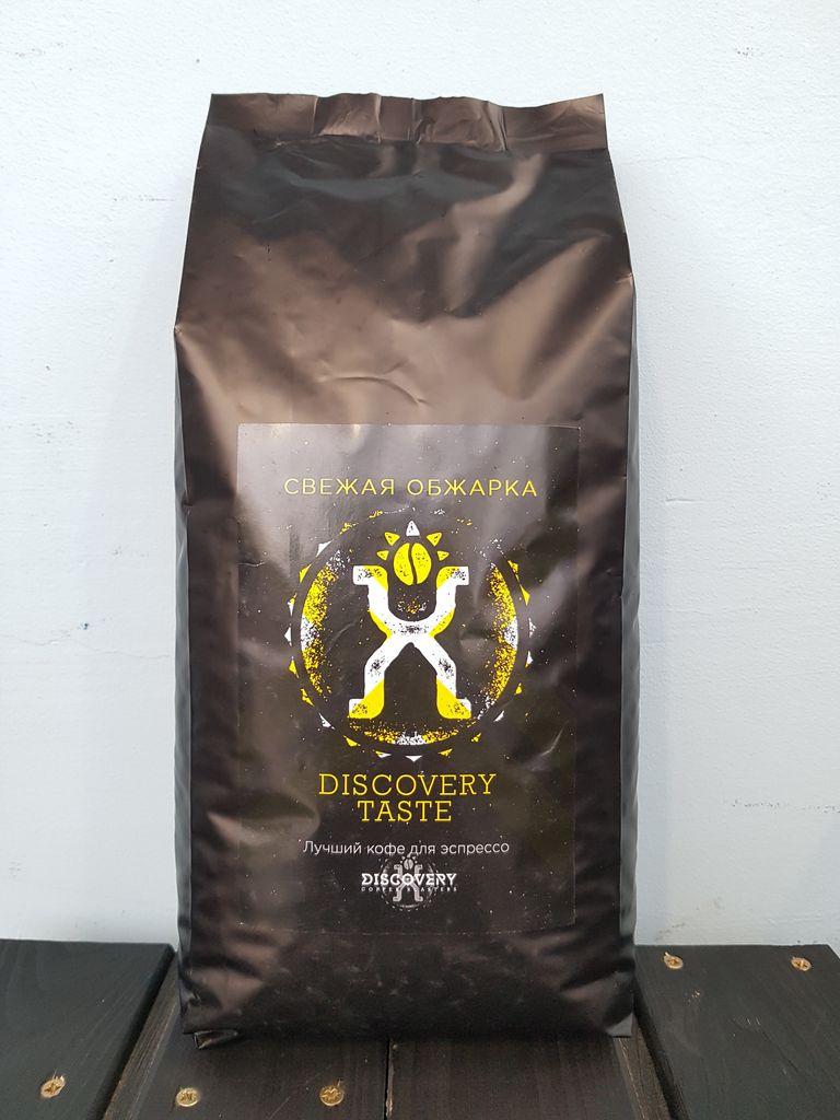 Кофе Discovery Taste