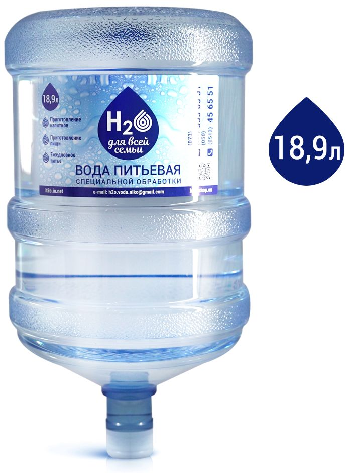Вода питьевая бутилированная 18,9 л