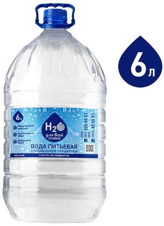 Вода питьевая бутилированная 6 л